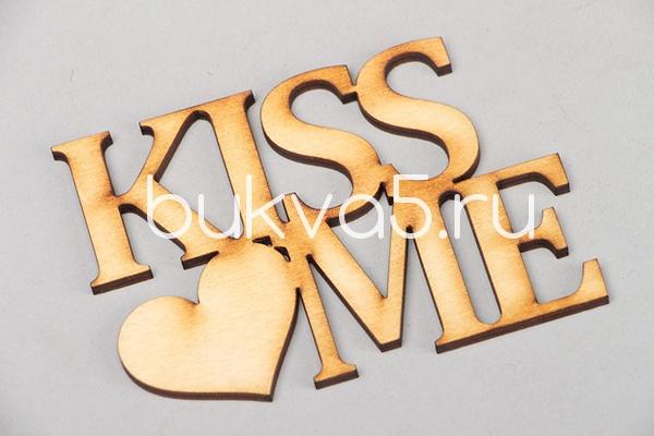 плоские деревянные буквы