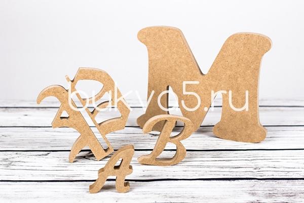 Деревянные резные буквы
